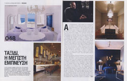 Maison & Decoration/Kathimerini